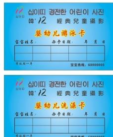 韩12卡片图片