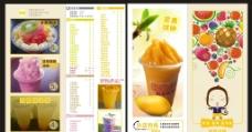 奶茶积分卡宣传单图片
