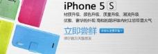 iphone手机套图片