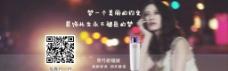 化妆品横幅广告图片