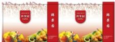 水果拎袋图片