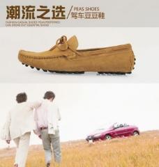 鞋子淘宝页图片