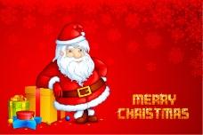 圣诞快乐圣诞老人