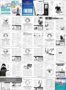 男科杂志第4期图片
