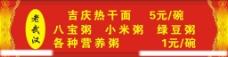 吉庆热干面 饭店图片