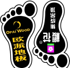欧派地板脚印图片