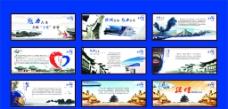 蓝色中国风图片