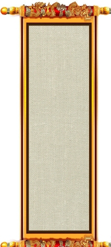 ppt 背景 背景图片 边框 模板 设计 矢量 矢量图 素材 相框 228_505