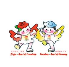 第六届东亚运动会吉祥图片