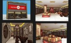 大益茶专卖店图片