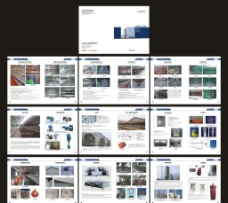养殖设备画册图片