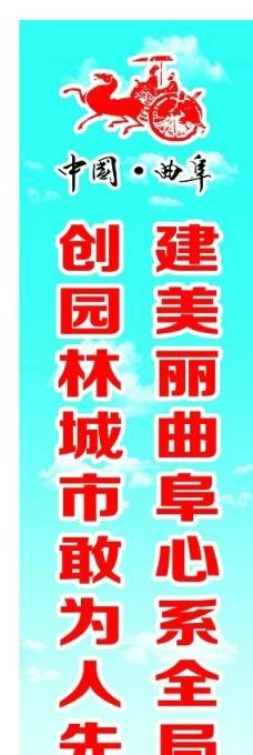 文化道旗图片