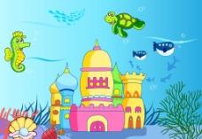 海底王宫图片