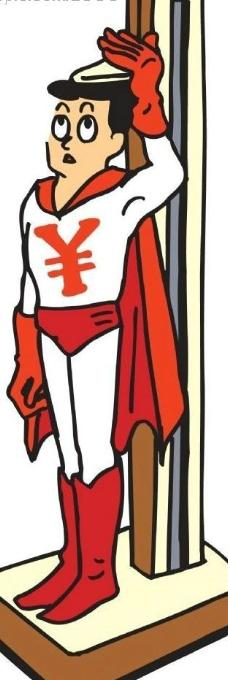 人民币超人漫画图片