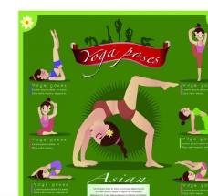 唯美瑜伽健身矢量插画图片