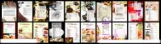 咖啡类画册图片