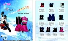 随身暖保护手套图片