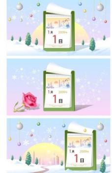 玫瑰 时尚日历图片