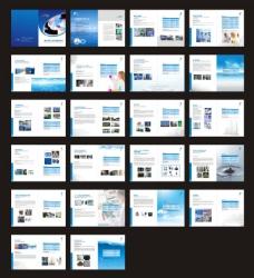 企业画册 企业宣传册