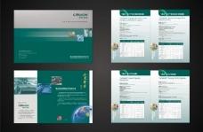 包装企业画册图片