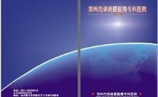 紫色画册封面图片