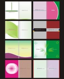 画册设计图片