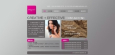 营销网站模板图片