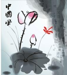 中国风 水墨 莲花图片