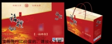 春节礼盒(平面图)图片