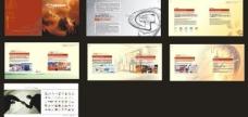 企业画册样本设计图片
