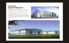 厂房建筑画册图片