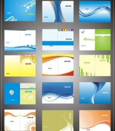画册封面 模板图片