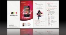 手机画册图片