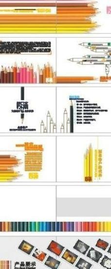 印务公司画册图片