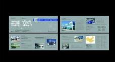 华创上海画册图片