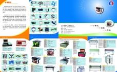 广告设备画册图片