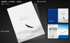 封套 折页 画册封面图片