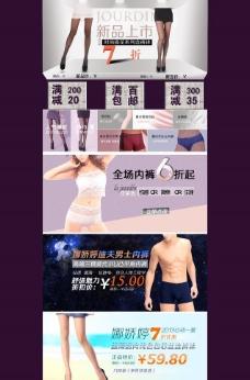 內衣網頁圖片