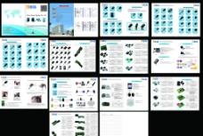 电子 遥控器 图册图片