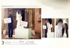 韩式婚纱模板图片