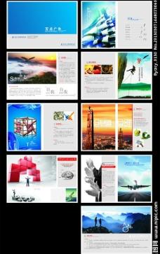 广告公司画册图片