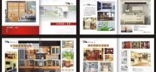 米罗厨柜画册图片