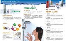 庆氏产品画册图片