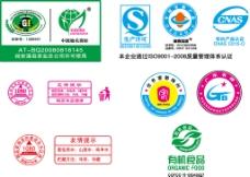 常用茶叶标志图片