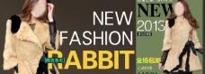 淘宝女装服装海报设计图片