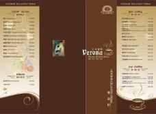 美诺咖啡酒水单折页