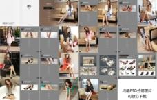 女鞋产品画册图片