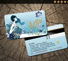 精美VIP卡模板设图片