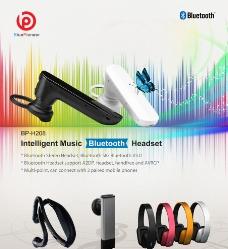 蓝牙耳机海报 耳机图片