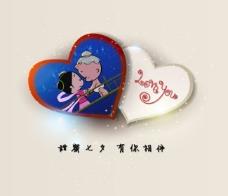 七夕心型爱情卡片